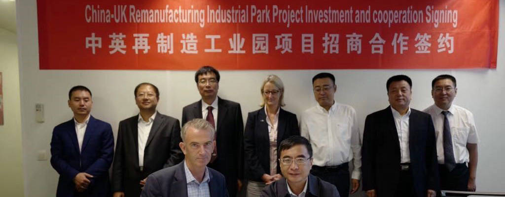 CER signs China co-operation agreement